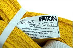 Трос динамический FATON лента, 6т, дл. 9м