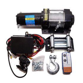 Лебедка для квадроцикла ATV Electric Winch 12v, 4000LBS